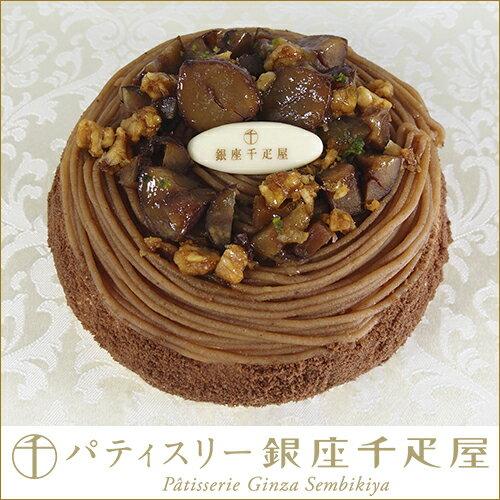 父の日 お中元 パティスリー銀座千疋屋 ケーキ フルーツ ギフト Gift 贈り物 送料無料 銀座モンブランケーキ