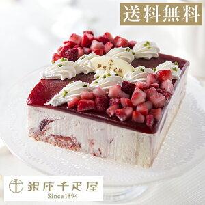 母の日 千疋屋 ケーキ パティスリー銀座千疋屋 ギフト Gift 贈り物 送料無料 ストロベリーアイスケーキ