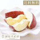 りんごのチョコレート×2箱セット 1,500円 送料無料 など【パティスリー銀座千疋屋 /楽天】
