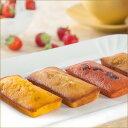 【銀座フルーツフィナンシェA】バターとアーモンドに銀座千疋屋が厳選した果汁と果実を合わせて焼き上げたフルーツフ…