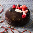 ベリーのチョコレートケーキ【パティスリー銀座千疋屋】