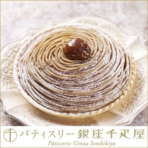 ケーキ お中元 パティスリー銀座千疋屋 フルーツ ギフト Gift 贈り物 送料無料 銀座モンブラン