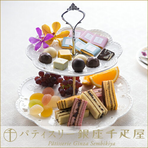 焼き菓子 お歳暮 パティスリー銀座千疋屋 フルーツ ギフト Gift 贈り物 送料無料 銀座ガトー&ショコラ