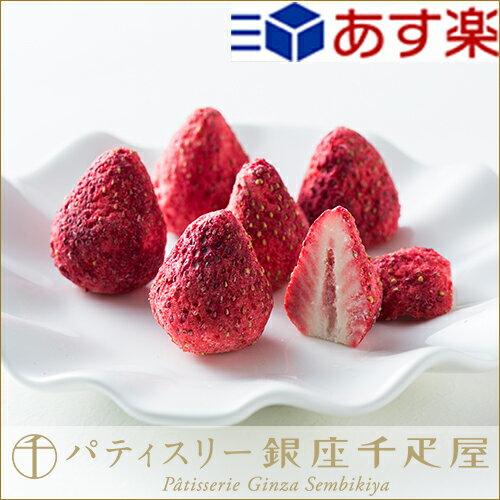 [あす楽対応] 母の日 チョコレート フルーツ 贈り物 おみやげ ギフト いちごショコラ いちごのチョコレート [あす楽商品以外同梱不可]