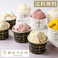 【40代女性】お中元に贈りたい!アイスクリームギフトのおすすめは?