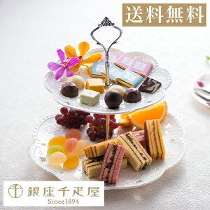 ホワイトデー 千疋屋 焼き菓子 パティスリー銀座千疋屋 ギフト Gift 贈り物 送料無料 銀座ガトー&ショコラ