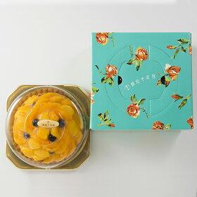 銀座タルト(オレンジマンゴー)【パティスリー銀座千疋屋】
