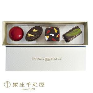ホワイトデー 千疋屋 チョコレート パティスリー銀座千疋屋 焼き菓子  ギフト Gift 贈り物 潮彩(しおさい)