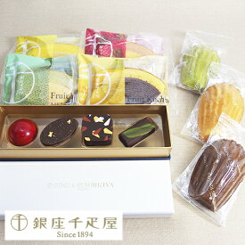 ポイント15倍 父の日 お中元 ギフト チョコレート 焼き菓子 パティスリー銀座千疋屋 潮彩(しおさい)ギフトセット