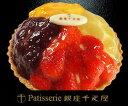 [フルーツタルト倶楽部]銀座タルト(NEW4種のフルーツ)【パティスリー銀座千疋屋】