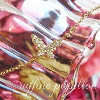 【銀座に実店舗あり!】K18天然ダイヤモンド計0.10ctキラキラパヴェパピヨンブレスレット/アンクレット【送料無料】【高品質】蝶バタフライちょうちょうでわ腕輪18金チェーンゴールド華奢メザンジュプレゼント豪華記念大人かわいい