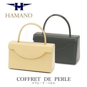 [濱野皮革工芸/HAMANO/ハマノ]コフレ・ド・ペルレ送料無料【SS10P02dec12】最もコンパクトなフォーマルバッグです。hamano