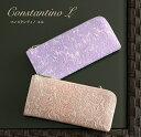 コンスタンティノL 長財布イタリー製型押しキップ革を使用 Lファスナー財布【楽ギフ_包装選択】【楽ギフ_のし宛書】…