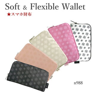 [Yamato shop porch] product made in porch water repellency polycarbonate Lady's overseas travel Japan domestic production Rakuten mail order made in ★ new sale NV151 software wallet smartphone wallet-adaptive Kiki 2 yamatoya Japan