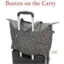 ヤマト屋 キキ2 ボストン KIKI 2 Wポケットボストン 軽量・ポリカーボネイト素材を使用した丈夫なボストン 海外旅…