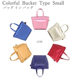 [ヤマト屋 ヤマト屋 バッグ ヤマト屋 ポシェット] KIKI 2・角バケットバッグS【母の日】 ポリカーボネート yamatoya 日本製 Dinos  バッグインバッグ としても便利です