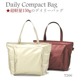 """[ヤマト屋 バッグ] KIKI 2・角バケットバッグM 【母の日】 ポリカーボネート yamatoya 日本製 底には""""隠しポケット""""があり貴重品を安心して収納できます。 キキ 軽量バッグ"""