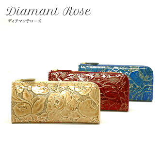 Tanna Diamante rose Wakayama Prefecture, over 100 years-in design and manufacturing presents a great purse for