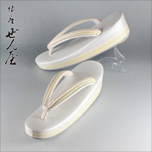 【和色誂え】浅支子(帯揚・帯締・草履の3点セット)【02P05Nov16】