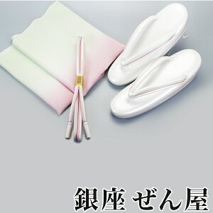 【和色誂え】桜・萌黄(帯揚・帯締・草履の3点セット)【02P05Nov16】