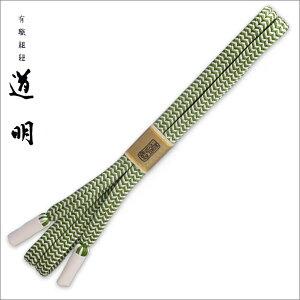 【和色誂え】木賊(帯揚・帯締・草履の3点セット)【銀座ぜん屋ぜんやゼンヤ高級草履】