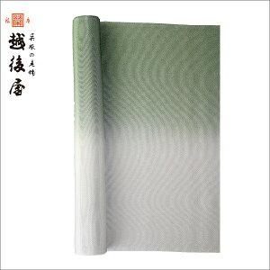 【和色誂え】海松茶(帯揚・帯締・草履の3点セット)【銀座ぜん屋ぜんやゼンヤ高級草履】