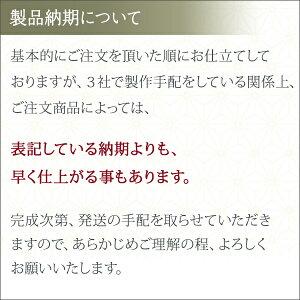 【和色誂え】藍・千草色(帯揚・帯締・草履の3点セット)【銀座ぜん屋ぜんやゼンヤ高級草履】