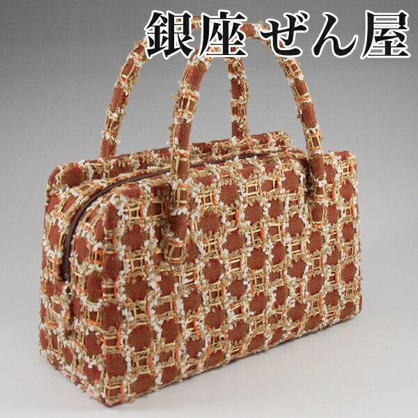 ツイード ボストン型バッグ ライトブラウン【おしゃれ用バッグ 和装バッグ】【銀座 ぜん屋 ぜんや ゼンヤ】
