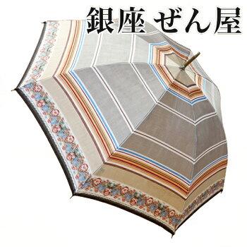 甲斐織雨傘ボーダー花柄長