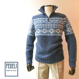 FEDELI (フェデーリ) ZIPハイネックローゲージカシミヤニットセーター メンズ ブランド カジュアル 大きいサイズ 長袖