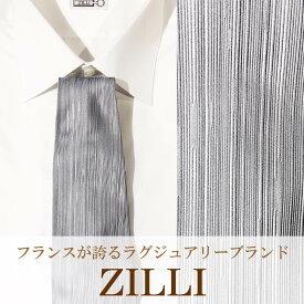ZILLI (ジリー)ネクタイ ブランド ジリー ZILL I ジャガード 織 グレー シルク 結婚式 パーティー おしゃれ