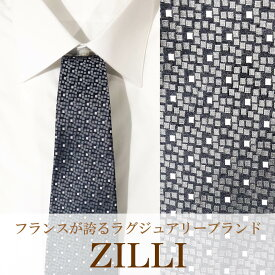 ZILLI (ジリー)ネクタイ ブランド 高級 ジリー ZILLI シルク プリント 結婚式 パーティー シルク おしゃれ