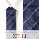 ZILLI (ジリー)ネクタイ ブランド 高級 ジリー ZILLI シルク ジャガード セブンフォールド 結婚式 パーティー おしゃれ