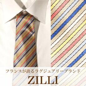 ZILLI (ジリー)ネクタイ ブランド 高級 ジリー ZILLI シルク プリント おしゃれ 結婚式 パーティー 最高級