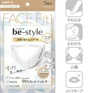 小 顔 に 魅せる マスク