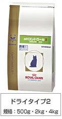 ロイヤルカナンベテリナリーダイエット猫用pHコントロール24kg