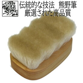 【送料無料】靴磨き ブラシ コロンブス ブートブラック Boot Black フィニッシングブラシ(靴磨き山羊毛+馬毛ブラシ)