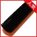 M.MOWBRAY モゥブレィ モウブレイ プロブラックブラシ(靴磨き 豚毛ブラシ 相当の化繊毛)