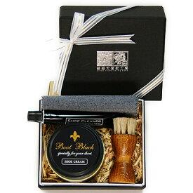 靴磨きセット コロンブス ブートブラック シュークリーム シューケアセット ミニボックスセット(リボン付き)革靴 手入れ シューケアボックス