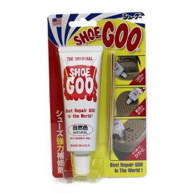 靴磨きをしたら補修もしよう。靴底 かかと 補修剤 シューグー100 SHOE GOO
