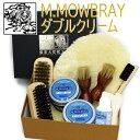 【送料無料】【スターター】【ダブル】M.MOWBRAY モゥブレィ モウブレイ x 銀座大賀靴工房 【ダブルWクリーム】スター…