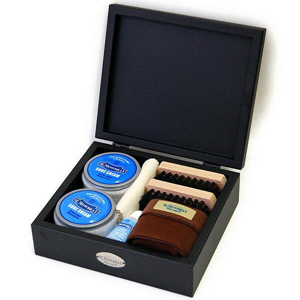 靴磨きセット M.MOWBRAY モゥブレィ モウブレイ シューケアセット メンズセット(革靴用)靴磨きセット。シューケア ボックス BOX 木箱。
