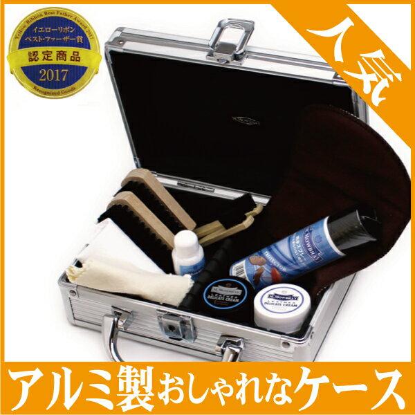 【あす楽】靴磨きセット シューケアセット M.MOWBRAY モゥブレィ モウブレイ プロフェッショナルケアセット 革靴 手入れ シューケア ボックス BOX