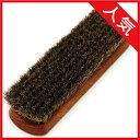 M.MOWBRAY モゥブレィ モウブレイ プロ・ホースブラシ(靴磨き 馬毛ブラシ)