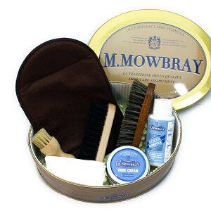 靴磨きセット シューケアセット M.MOWBRAY モゥブレィ モウブレイ セントウィリアムセット 革靴 手入れ シューケア ボックス BOX
