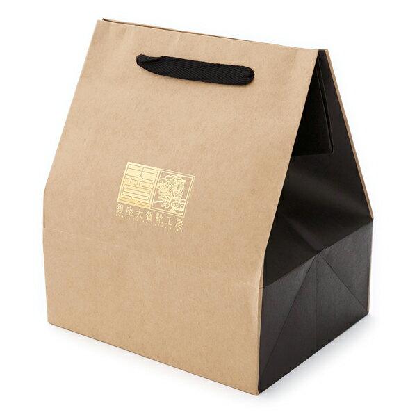当店オリジナル手提げ袋 スターターセット専用紙袋(巾200xマチ160x高さ250)