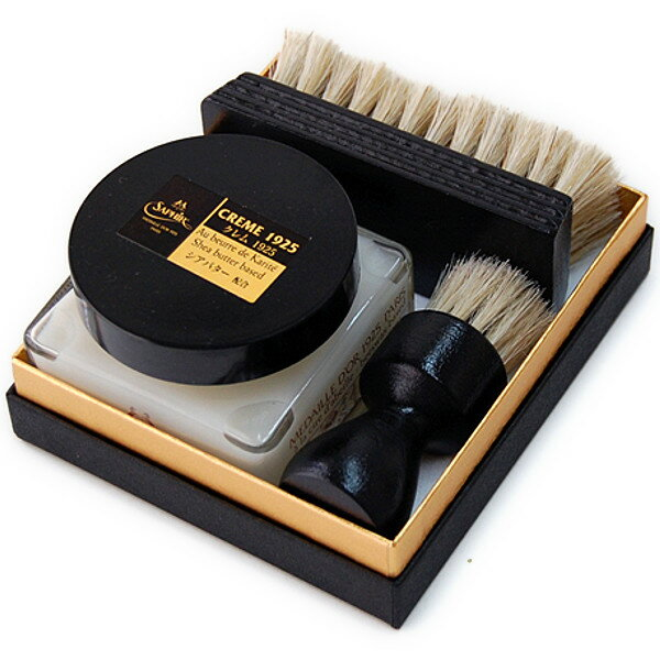 靴磨きセット サフィール ノワール クレム1925 セット シューケアセット