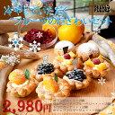 冷やしていただくフルーツのにぎわいセット2,980円(税別)