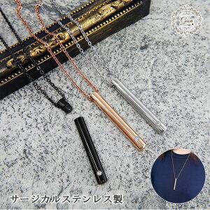 メモリアルペンダント ネックレス サージカルステンレス アッシュインペンダント 遺骨カプセル 手元供養 ペット シルバー ピンクゴールド ブラック