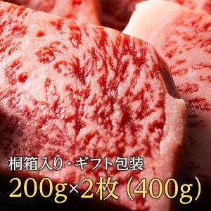 【東京美食Labo】A5最高等級奇跡の松阪牛サーロインステーキ400g(200g×2枚)|牛肉和牛サーロインステーキ霜降りとろけるうまい美味しい長期肥満三重県松阪市贈り物ギフト用プレゼント健康的最高級